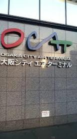 OCATの画像2