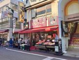 まなマート 石神井駅前店