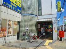 西宮鳴尾郵便局