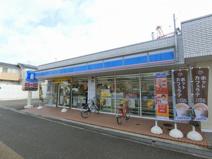 ローソン甲子園五番町店