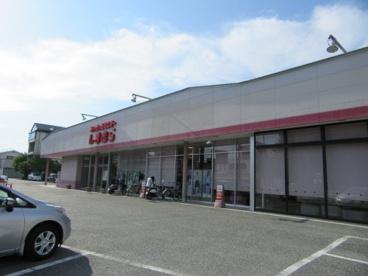 ファッションセンターしまむら飯田店の画像2