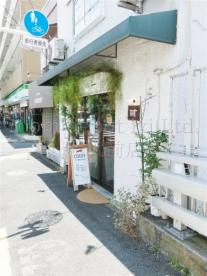 RR (COFFEE STAND)の画像1