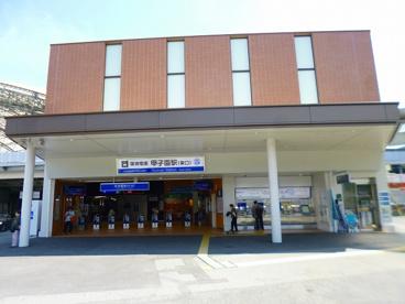 阪神電鉄甲子園駅の画像1