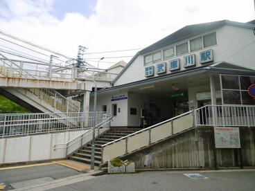 阪神武庫川駅の画像1