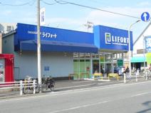 ライフォート鳴尾店