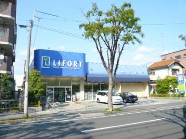 ライフォート甲子園店の画像1