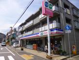 コープミニ南甲子園店