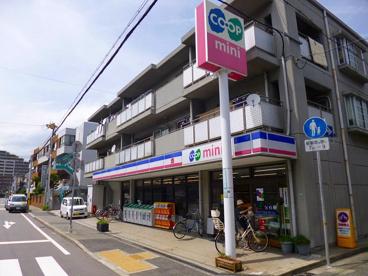 コープミニ南甲子園店の画像1
