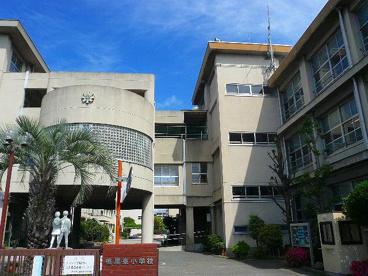 鳴尾東小学校の画像1