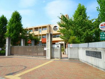 甲子園浜小学校の画像1