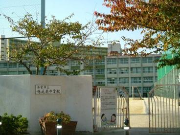 鳴尾南中学校の画像1