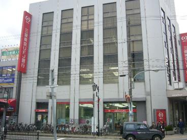 三菱UFJ銀行甲子園支店の画像1