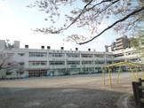 板橋区立板橋第五小学校