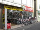 サイクルスポット野方店