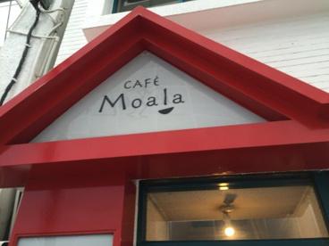 CAFE Moala(カフェモアラ)の画像1