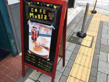 CAFE Moala(カフェモアラ)の画像2