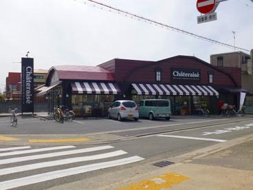 シャトレーゼ甲子園店の画像1