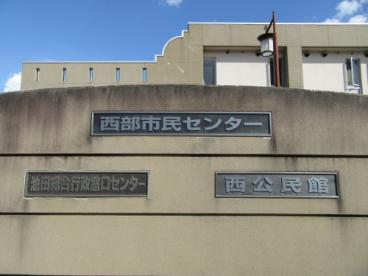 甲府市役所 教育部西公民館の画像1