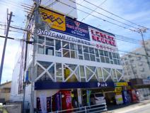 ゲオ鳴尾店