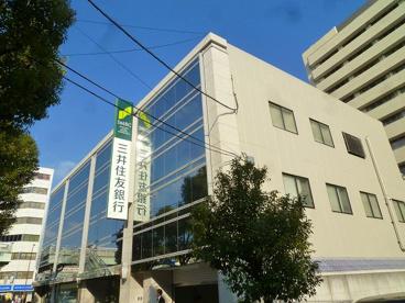 三井住友銀行西宮支店の画像1