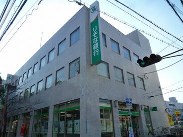 りそな銀行西宮支店の画像1