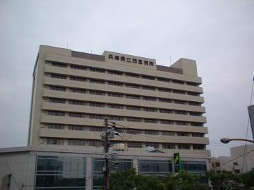 兵庫県立西宮病院の画像1