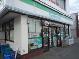ファミリーマート本川越駅前店