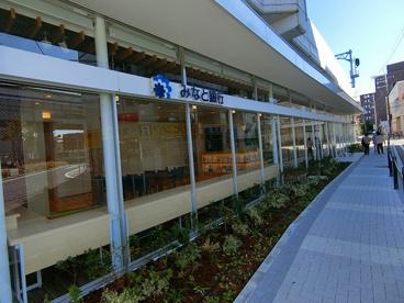 みなと銀行鳴尾支店の画像1