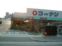 コーナン武庫川店
