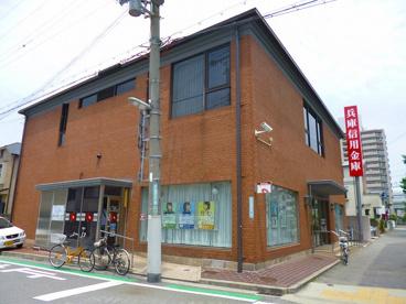兵庫信用金庫甲子園支店の画像1