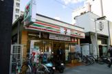 セブンイレブン阪神西宮駅南店