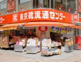 東京靴流通センター川越クレアモール店