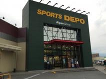 アルペンスポーツデポ 甲府店