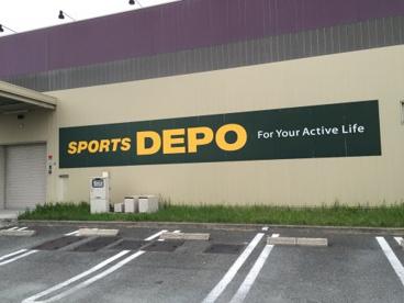 アルペンスポーツデポ 甲府店の画像2