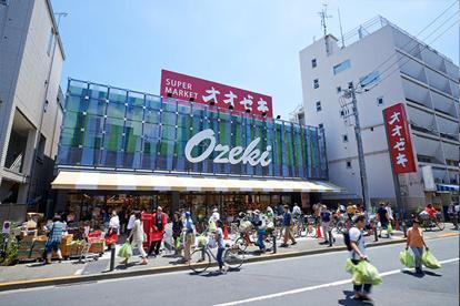 スーパーオオゼキ上野毛店の画像1