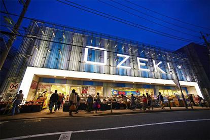 スーパーオオゼキ上野毛店の画像2