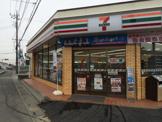 セブンイレブン鴻巣宮前店