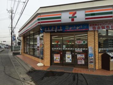 セブンイレブン鴻巣宮前店の画像1