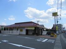 ココス 甲府高畑店