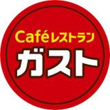 ガスト甲府上石田店
