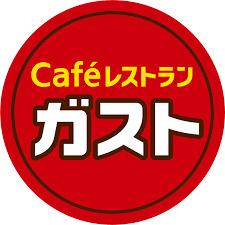 ガスト甲府上石田店の画像1