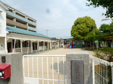つぼみ幼稚園の画像1