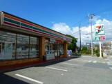 セブンイレブン甲子園浦風町店