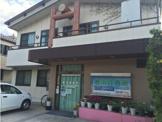 鹿浜診療所