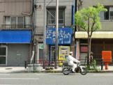 歴史を刻め 寺田町店
