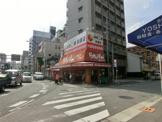ちゃんぽんにんにくパワー寺田町店