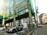 ジャムゴルフスクール 寺田町駅前店
