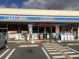 ローソン 鴻巣中井店