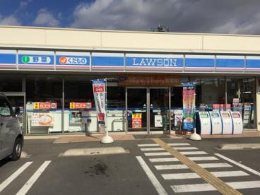 ローソン 鴻巣中井店の画像1
