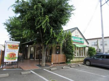 モスバーガー甲府高畑店の画像2